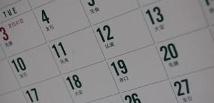 2015年7月4日(土)のイベントリスト